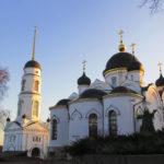 Voronej